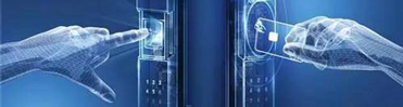 AI智能鎖新潮更要安全