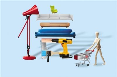 家居消費 信用護航
